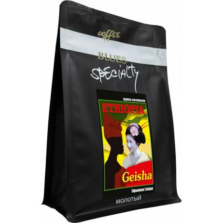 Кофе молотый Эфиопия ГЕЙША, 200 г