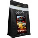 Кофе молотый Эспрессо №1 Читанога, 200 г