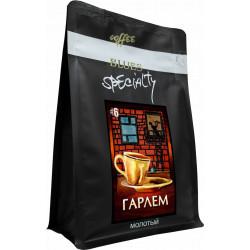 Кофе молотый Эспрессо №6 Гарлем, 200 г