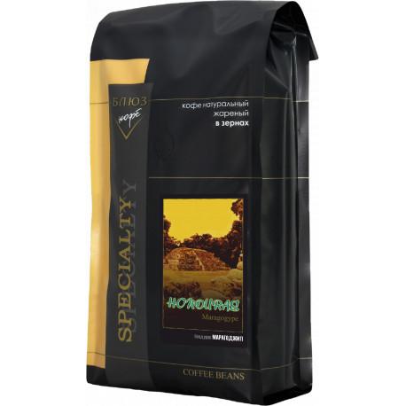 Кофе в зёрнах Гондурас МАРАГОДЖИП, 1 кг