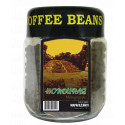 Кофе в зёрнах Гондурас МАРАГОДЖИП, 150 г