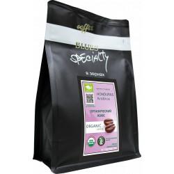 Органический кофе в зёрнах Гондурас, 200 г