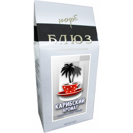 Ароматизированный кофе молотый КАРИБСКИЙ АРОМАТ, 200 г