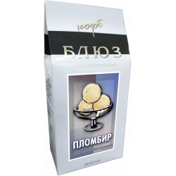Ароматизированный кофе молотый ПЛОМБИР, 200 г