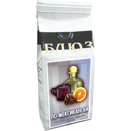 Ароматизированный кофе в зёрнах ПО-МЕКСИКАНСКИ, 200 г