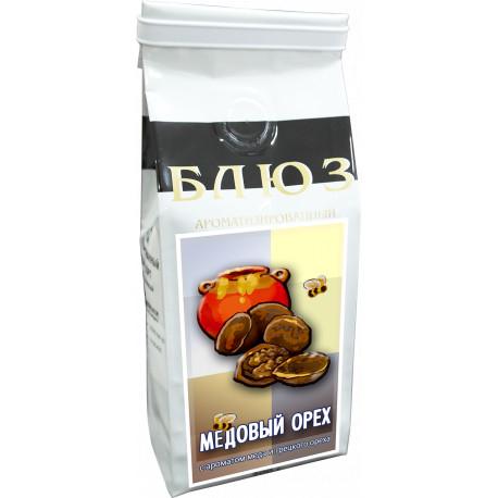 Ароматизированный кофе в зёрнах МЕДОВЫЙ ОРЕХ, 200 г