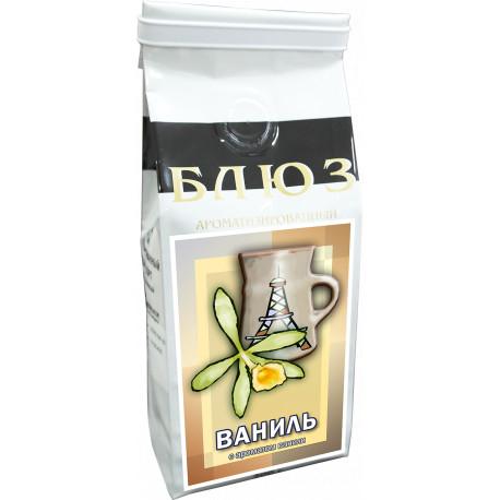 Ароматизированный кофе в зёрнах ВАНИЛЬ, 200 г