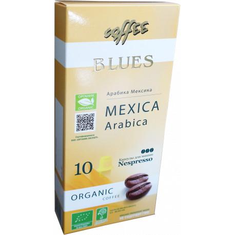 Кофе в капсулах 3 (10 шт) для к/м Nespresso