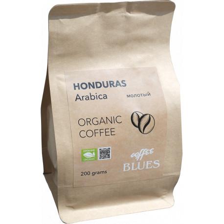 Органический кофе молотый Гондурас крафт, 200 г